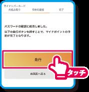 マイキー id